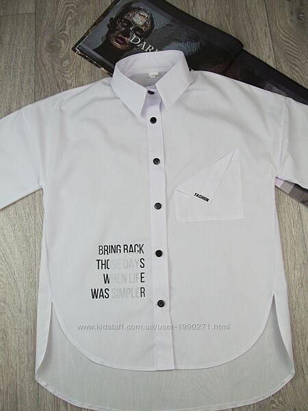 Базовая белая школьная блуза для девочки 158р.