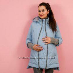 Куртка для беременных и слингоношения 3в1. Еврозима. 3 цвета