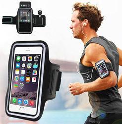 Спортивный чехол Smart на руку для телефона