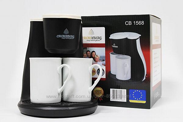 Кофемашина капельная с двумя чашками