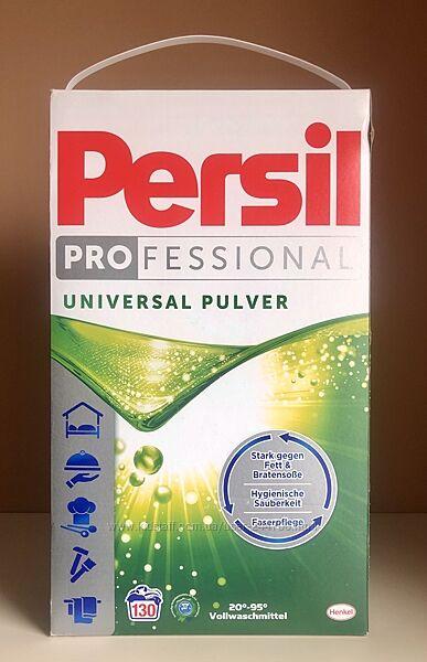 Persil professional universal порошок 130 прань 8,45кг. , НімеччинаОригінал