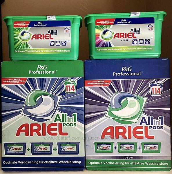 Ariel Professional капсулы для стирки 38шт. ОригиналГермания