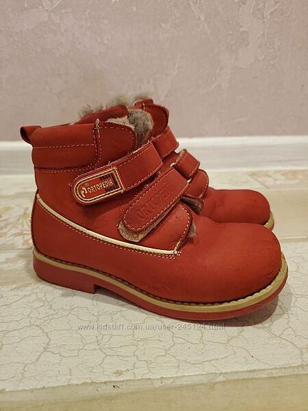 Зимние ботинки Ortopedia 28p