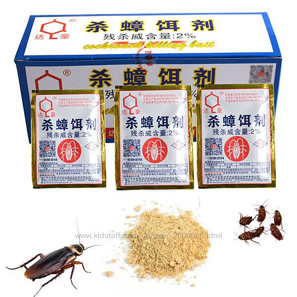 Отрава от тараканов для прусаков, насекомых, муравьев, клопов яд