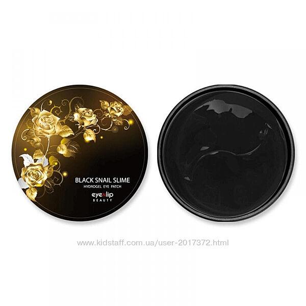 Корейский патчи с муцином чёрной улитки Black Snail Slime от Eyenlip