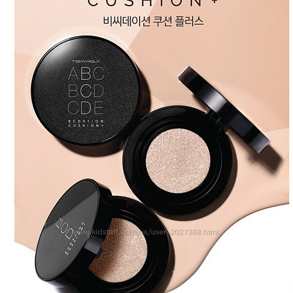 TonyMoly BCDation Cushion SPF50/PA Тон 2 кушон Корейская косметика