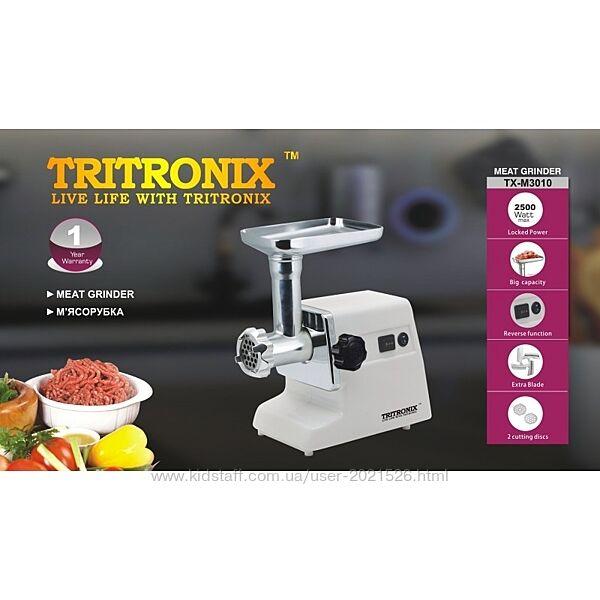 ЭЛЕКТРО мясорубкаTritronix TX-MJ 3010. Мощность 2500 Вт