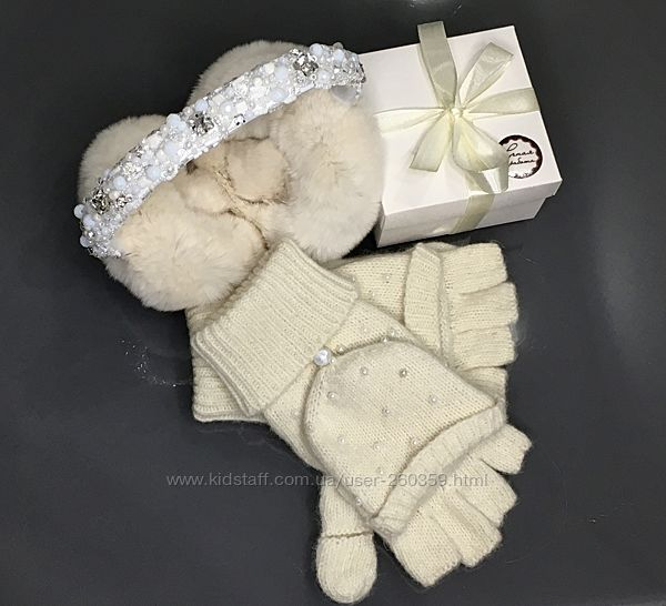 Комплект меховые наушники  и перчатки.