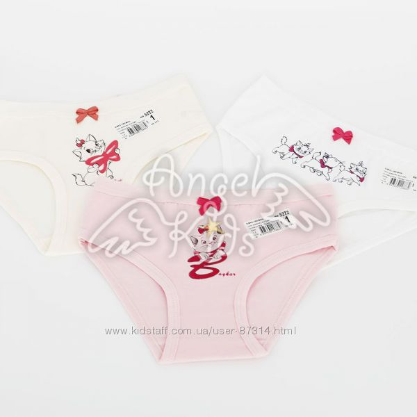 Шикарные модельки трусиков Baykar для девочек  от 98 см до 156 см в наличии