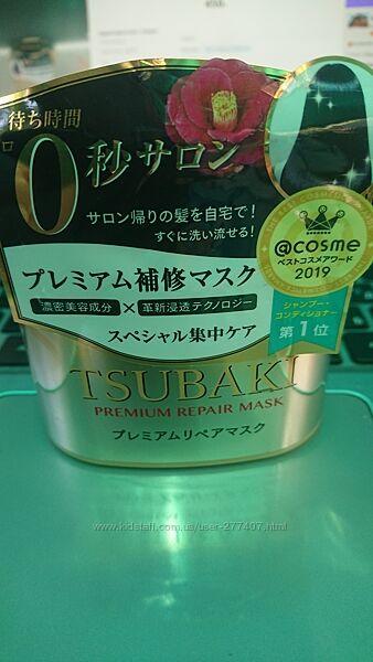 Tsubaki Shiseido  Premium Repair Mask