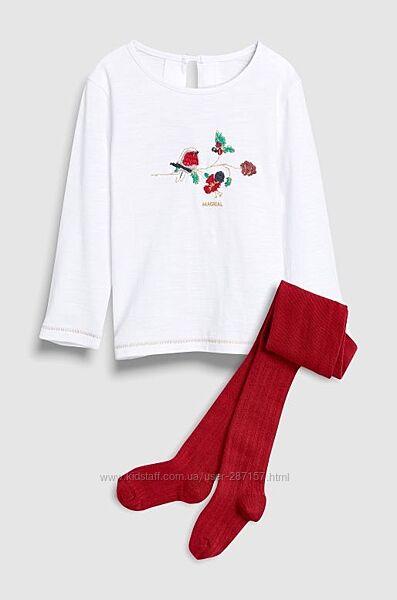 Красивый реглан с вышивкой Next